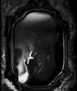 #ascary+mirror+1